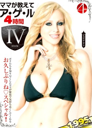 R18 Angelica Sin Nina Hartley Dsd00616