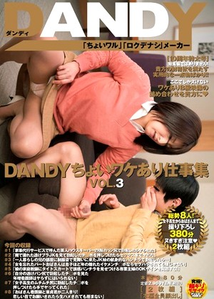 R18 Jav Model 1dandy00486