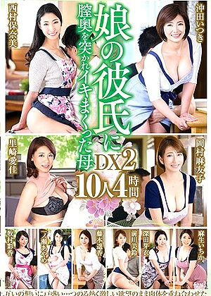 R18 Jav Model H_086keedx00007